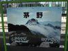 060406_chino
