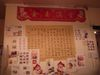 060429_shaochie01
