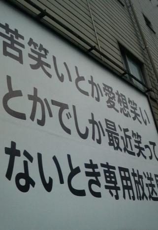 2009_523_1529_1_4