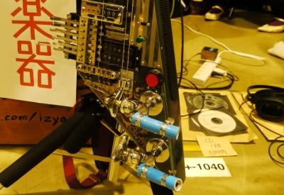 20091025designfesta15
