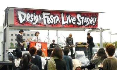 20091025designfesta21